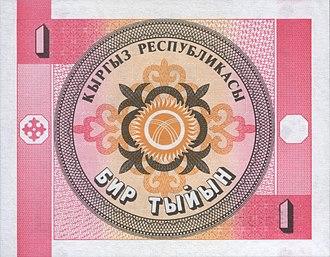 Kyrgyzstani som - Image: Kyrgyzstan P1 1Tyiyn (1993) doy b