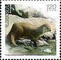 L. lutra meridionalis 2009 Armenian stamp.jpg