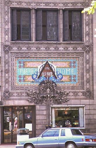 Home Building Association Bank - Image: LS Newark Bank 2