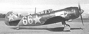 180th Guards Fighter Aviation Regiment PVO - A Lavochkin La-5 similar to those operated by the regiment between 1942 and 1945.