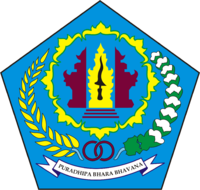Official seal of Denpasar