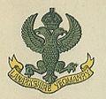 Lanarkshire Yeomanry badge.jpg
