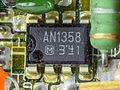 Laptop Acrobat Model NBD 486C, Type DXh2 - Matsubishi AN1358 on Power Supply Unit-4680.jpg