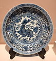 Large decorated dish, China, Ming Dynasty, porcelain - Chazen Museum of Art - DSC01647.JPG