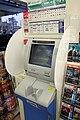 Lawson ATM.jpg