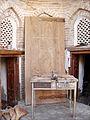 Le travail du bois (Khiva, Ouzbékistan) (5606901268).jpg