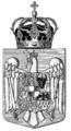 Lesser coat of arms of the Kingdom of Romania (1921), law specifications.png
