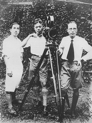 Hou Yao - Hou Yao (right), with Li Minwei (left) and photographer Liang Linguang (middle), in the 1920s