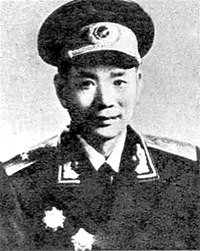 Image result for 李震将军
