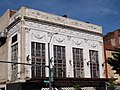 Liberty Theatre Youngstown 4.jpg
