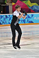 Lillehammer 2016 - Figure Skating Men Short Program - Deniss Vasiljevs.jpg