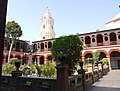 Lima, Peru Monastery of Santo Domingo.jpg
