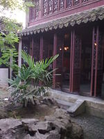 Lingering garden return to read study.jpg