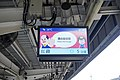 Lo Wu Station 2018 07 part5.jpg