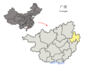 Location of Hezhou Prefecture within Guangxi (China).png