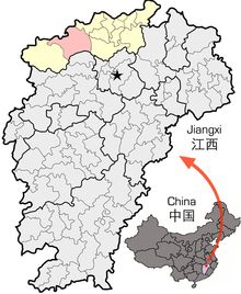 Location of Wuning Jiujiang within Jiangxi.png