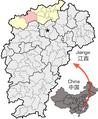 Location of Wuning Jiujiang within Jiangxi.png