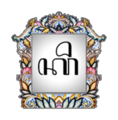 Logo kidemang.png