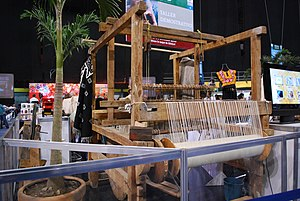 National Fund for the Development of Arts and Crafts - Loom on display at the Palacio de Deportes for the annual FONART craft exhibition