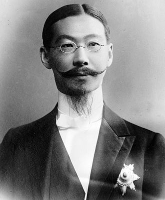 Minister of Foreign Affairs (Republic of China) - Image: Lou Tseng Tsiang 01