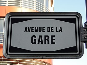 Image illustrative de l'article Avenue de la Gare (Luxembourg)