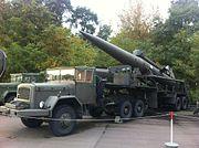 MGM-31 Pershing missile.JPG