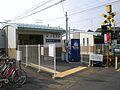 MT-Kiridōshi Station-Building.jpg