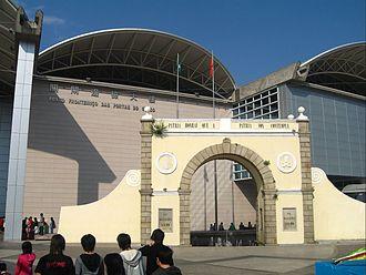 Nossa Senhora de Fátima, Macau - The old Portas do Cerco