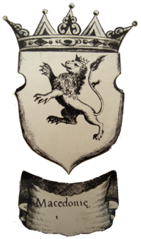 Macedonian coat of arms, 1689.png