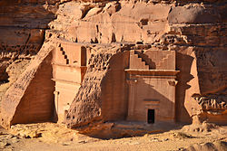 Madain Saleh (6720497611).jpg