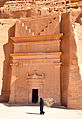 Madain Saleh (6731363829).jpg