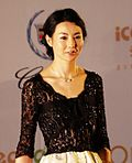 Photo of Maggie Cheung at Shanghai movie festival in 2007.