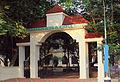 Maharajas College, Ernakulam.jpg