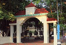 The Front Gate Of Maharajas College Ernakulam