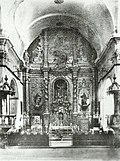 Main altarpiece of the Church del Salvador (Elche) before it was burned by Republicans.jpg