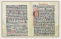 Mainz - Johann Fust & Peter Schoeffer (printers) - Mainz Psalter - Google Art Project.jpg
