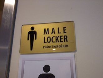 Changing room - Changing room sign of swimming pool at Keangnam Hanoi Landmark Tower, Hanoi, Vietnam.