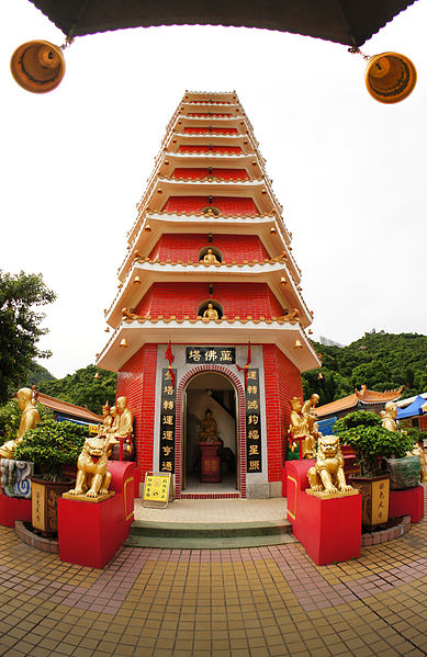 File:Man Fat Tsz (Ten Thousand Buddhas Monastery) , Pagoda, Sha Tin (Hong Kong).jpg