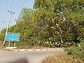 Mandalay University of Medical Technology.jpg