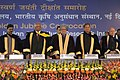 Manmohan Singh at the Golden Jubilee Convocation of the Post Graduate School of the Indian Agricultural Research Institute, in New Delhi. The Union Minister for Agriculture and Food Processing Industries, Shri Sharad Pawar.jpg
