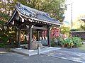Manpukuji, Miyoshi. Chōzuya (2016.08.16).jpg