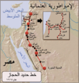 Map of Al Hijaz Train Lines.png