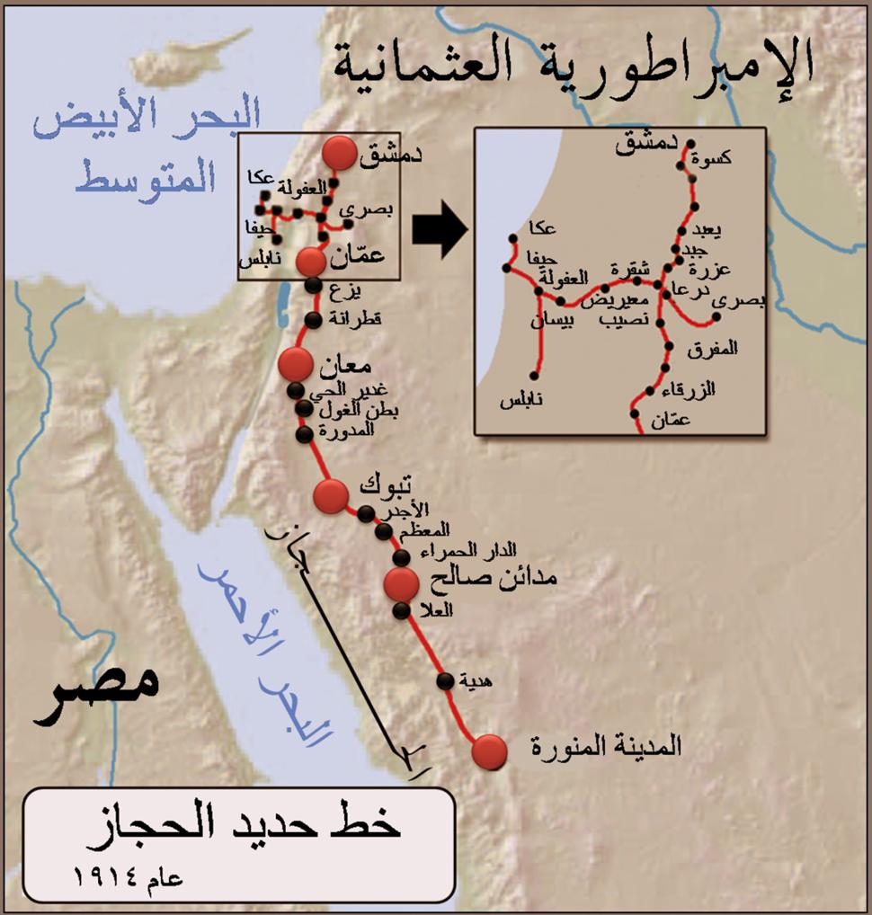 Map of Al Hijaz Train Lines