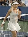 Maria Kirilenko US Open 08.jpg