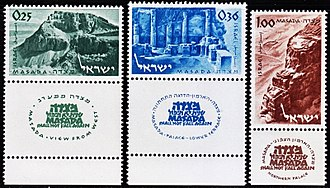 Masada - Set of three Masada commemorative stamps, issued by Israel in 1965