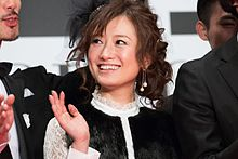 "Matsumoto Marika from ""Same Old, Same Old"" at Opening Ceremony of the Tokyo International Film Festival 2016 (33513971741).jpg"