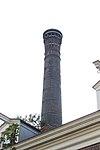 foto van Schoorsteen van het voormalige St. Elisabeth-gesticht