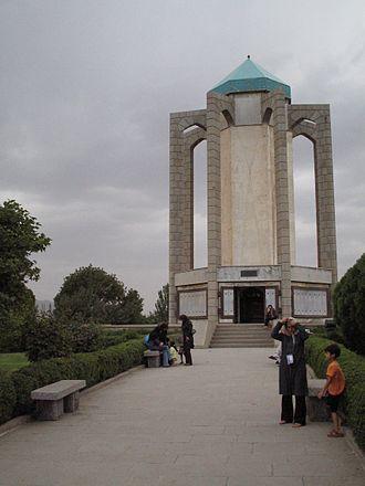 Baba Tahir - Tomb of Baba Tahir in Hamadan