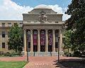 McKissick Museum, USC, Columbia, West view 20160702 1.jpg