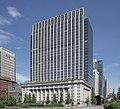 Meiji Yasuda Life Insurance Company Head Office 2018 - 2.jpg